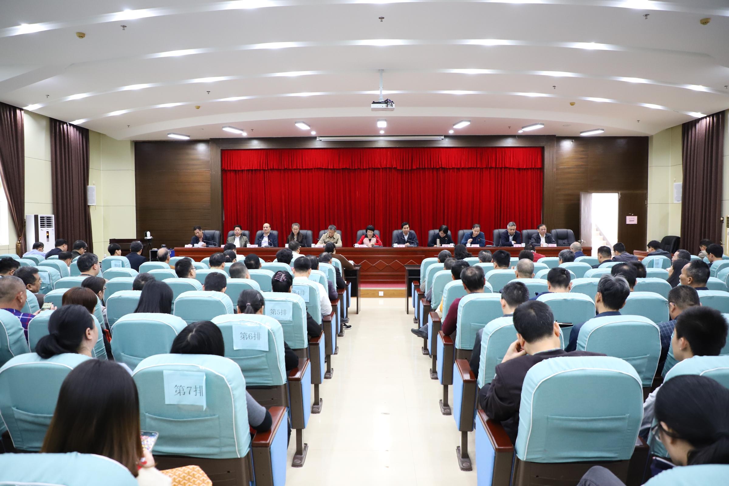 """茂名市市场监督管理局召开""""不忘初心、牢记使命""""主题教育总结会"""