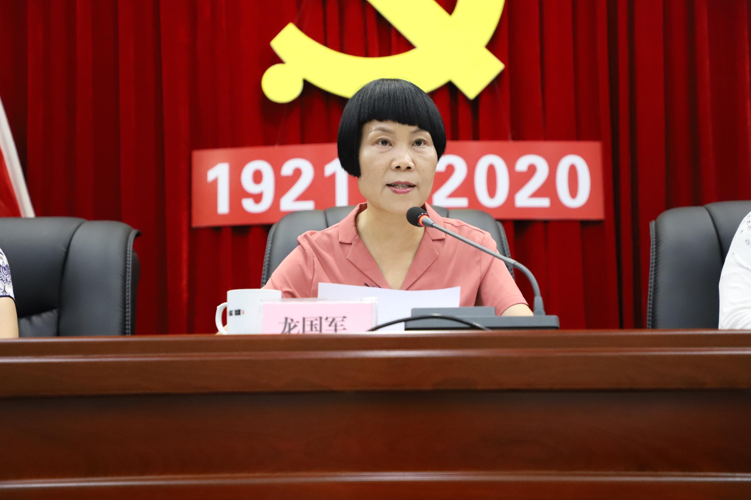 市市场监管局党组书记龙国军发表重要讲话.JPG